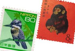 買取ゾウサンは切手を高価買取