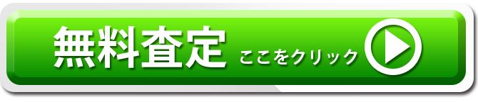 satei_banner
