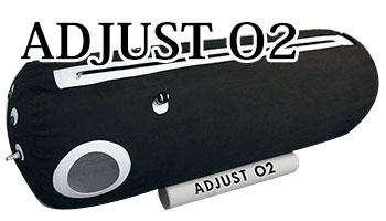 アジャストO2 | 酸素カプセル買取
