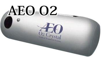 AEO O2(イオオーツー)| 酸素カプセル買取