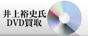 ソワーニュ フィエルテ,koakotuban-method-dvd