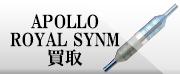 美容機器,apollo-synm-weft